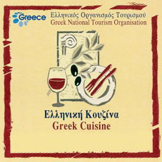 eot-greek-cuisine